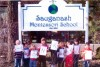 Sauganash Montessori School Post & Panel Sign